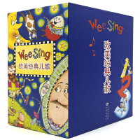wee sing 欧美经典儿歌(全18册)赠18张CD