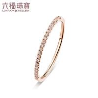 六福珠宝18K金钻戒简约时光微镶排钻女款钻石戒指闭口尾戒 定价 25399A