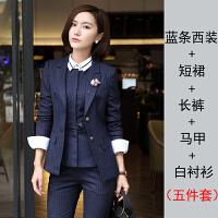 职业装女裤套装秋冬长袖西服女条纹西装正装商务时尚工作服