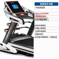 跑步机家用款小型超静音迷你折叠式电动家庭减肥健身房