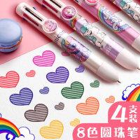 快力文多色圆珠笔彩色按动8色四色八中性笔合一油笔按压式卡通可爱少女做笔记专用彩虹笔一体多功能超萌学生