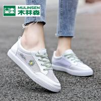木林森女鞋夏季新款低帮透气网面鞋简约小雏菊百搭女款板鞋小白鞋女