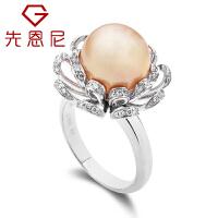 先恩尼珍珠 白18k金群镶钻石戒指 珍珠戒指 金珍珠戒指 海水珍珠 珍珠珠宝定制XZZJA62802