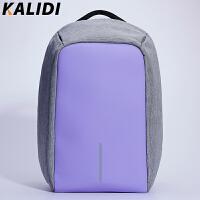 防盗背包寸男女14笔记本电脑双肩包.6/17寸商务旅行书包