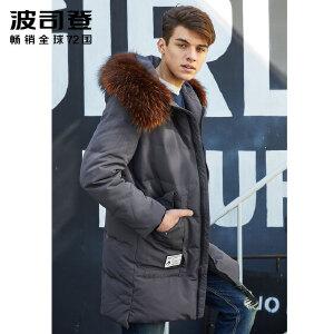 波司登(BOSIDENG)鹅绒男貉子毛领韩版休闲连帽保暖羽绒服加厚冬装