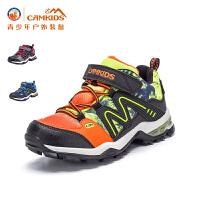 【618大促-每满100减50】CAMKIDS男童鞋2017冬季新款户外高帮登山鞋中大童运动鞋保暖