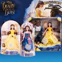 孩之宝迪士尼美女与野兽电影系列玩偶 收藏版娃娃玩具礼物B9167