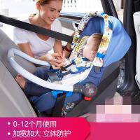 【支持礼品卡】1nx婴儿提篮式儿童安全座椅便携式新生儿宝宝汽车车载摇篮