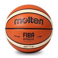 Molten摩腾 PU材质 7号室内外通用篮球 FIBA公认球 BGF7X