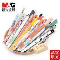 【晨光文具】新品 晨光学生用全针管 子弹头黑色0.5/0.38mm中性笔 简约水笔 签字笔 碳素笔10件套