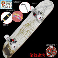漂移板专业 中级四轮滑板 公路儿童专业滑板车 男女活力长板HW