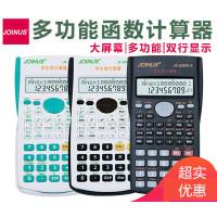 科学计算器学生用考试专用可爱便携中学生中级统计学计算机会计大学生计算机器金融统计多功能函数计算机工程