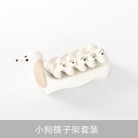 创意日式杂货手绘小鸭陶瓷筷子收纳托筷枕家用筷子架摆件酒店民宿 小狗筷子架套装