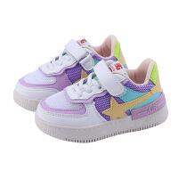 女童鞋儿童板鞋男童软底透气小白鞋滑板休闲鞋子