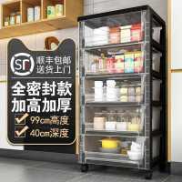 加厚塑料抽屉式收纳柜子透明零食家用阳台储物柜防晒防水置物衣柜