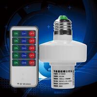 遥控灯头 E27标准螺口 无线遥控灯座 智能遥控灯头 标配
