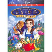 新华书店 原装正版 外国动画电影 泰盛文化 美女与野兽 贝儿的奇幻世界DVD