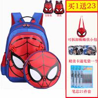 小学生书包男孩1-3-6年级儿童背包6-12周岁防水双肩包