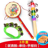 新生婴儿宝宝玩具0-1岁乐器传统拨浪鼓玩具手摇鼓婴儿摇铃玩具
