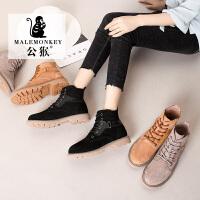 公猴真皮爆款马丁靴女2018冬季新款舒适时尚短靴英伦风学生韩版百搭真皮平底机车靴