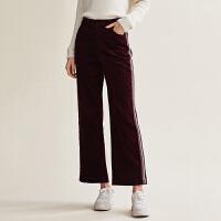 红袖/HOPESHOW灯芯绒撞色边阔腿长裤