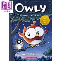 【中商原版】Flying Lessons (Owly #3) 学乐漫画小说大眼猫头鹰奥莉3 英文原版 进口图书 儿童读物