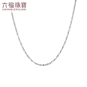 六福珠宝PT950铂金项链女白金元宝链一款两戴项链  F63TBPN0001
