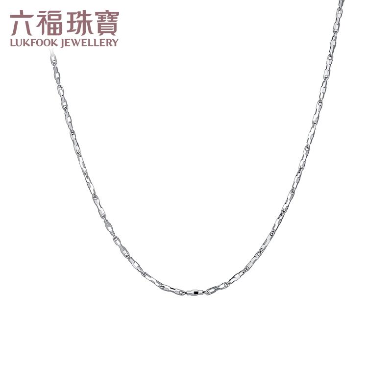 六福珠宝PT950铂金项链女白金元宝链一款两戴项链  F63TBPN0001 附正品保证单 支持专柜验货 全球联保