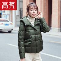高梵甜美可爱短款羽绒服女 2017新款韩版连帽短款少女冬装外套女