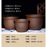 紫砂花盆特大号码植物花卉菖蒲兰花古典园艺多肉陶瓷盆景精品桌面 A-3 三套件