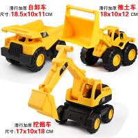 儿童玩具汽车模型大号惯性工程车铲车男孩推土机挖土车挖掘机沙滩玩具