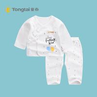 初生儿衣服四季内衣和尚服0-3个月婴儿上衣裤子套装