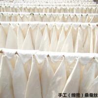 定做桐乡蚕丝被冬被100%双宫茧手工绵兜裸丝胎机制桑蚕丝原料