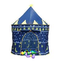 儿童帐篷游戏屋玩具屋大号房子宝宝王子公主帐篷海洋球玩具 韩国城堡