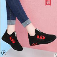 黑色运动鞋女跑步鞋户外新品韩版百搭网面轻便休闲网红女鞋子