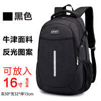 双肩包男士时尚潮流书包电脑旅行包女初中高中大学生韩版休闲背包