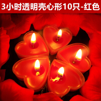 蜡烛心形蜡烛浪漫生日道歉小蜡烛婚庆节日表白求爱香薰蜡烛套装