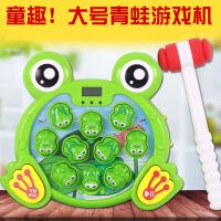 维莱 五星38888大型青蛙游戏机 音乐电动创意趣味打地鼠不掉出+送锤子 绿