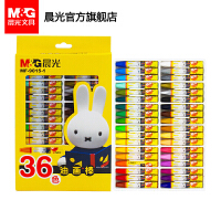 M&G/晨光MF-9015-1油画棒儿童蜡笔炫彩棒 36色