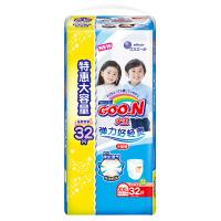 GOO.N 大王 短裤式纸尿裤 维E系列 XXL32片