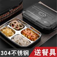 【支持礼品卡】304不锈钢保温饭盒便当盒快餐盘分格学生带盖韩国食堂简约 h9p
