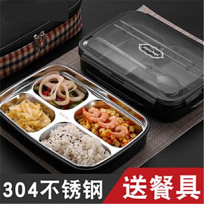 304不锈钢保温饭盒便当盒快餐盘分格学生带盖韩国食堂简约  h9p 买就送304不锈钢筷子1双,勺子1支