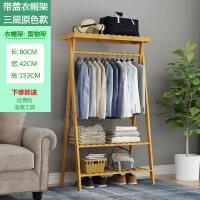 简约落地衣帽架简易欧式现代创意挂衣架卧室壁挂晾衣架实木置物架 1个