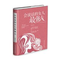 会说话的女人强大 9787531737179 李小落 北方文艺出版社
