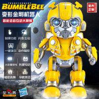 孩之宝变形金刚机器人智能语音互动大黄蜂触摸编程儿童玩具