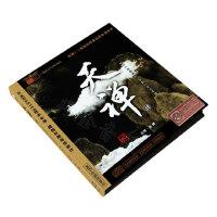 正版发烧光碟 巫娜古琴cd天禅4佛教音乐古琴曲集光盘碟片