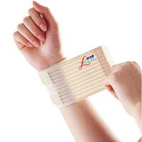 护腕弹性绷带健身护腕运动扭伤篮球羽毛球排球网球护具男女透气护手腕