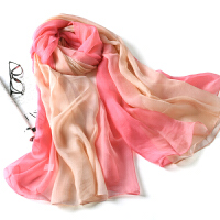 时尚桑蚕丝丝巾渐变色大规格200*135cm丝巾经典百搭丝巾沙滩巾 可礼品卡支付