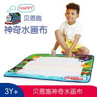 儿童绘画涂鸦板水笔玩具画垫画毯套装彩色魔法水画布