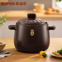 苏泊尔砂锅新陶养生锅汤煲汤锅陶瓷煲砂锅炖锅4.5L陶瓷耐高温煲汤TB45A1